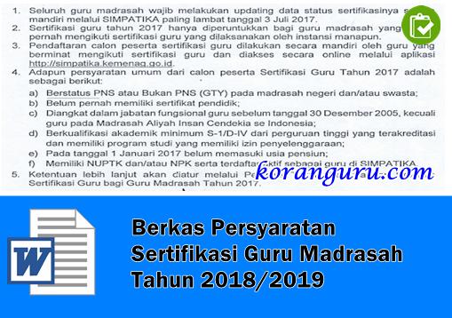 https://www.koranguru.com/2018/04/berkas-persyaratan-sertifikasi-guru.html