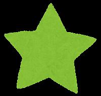 星のイラスト(緑)