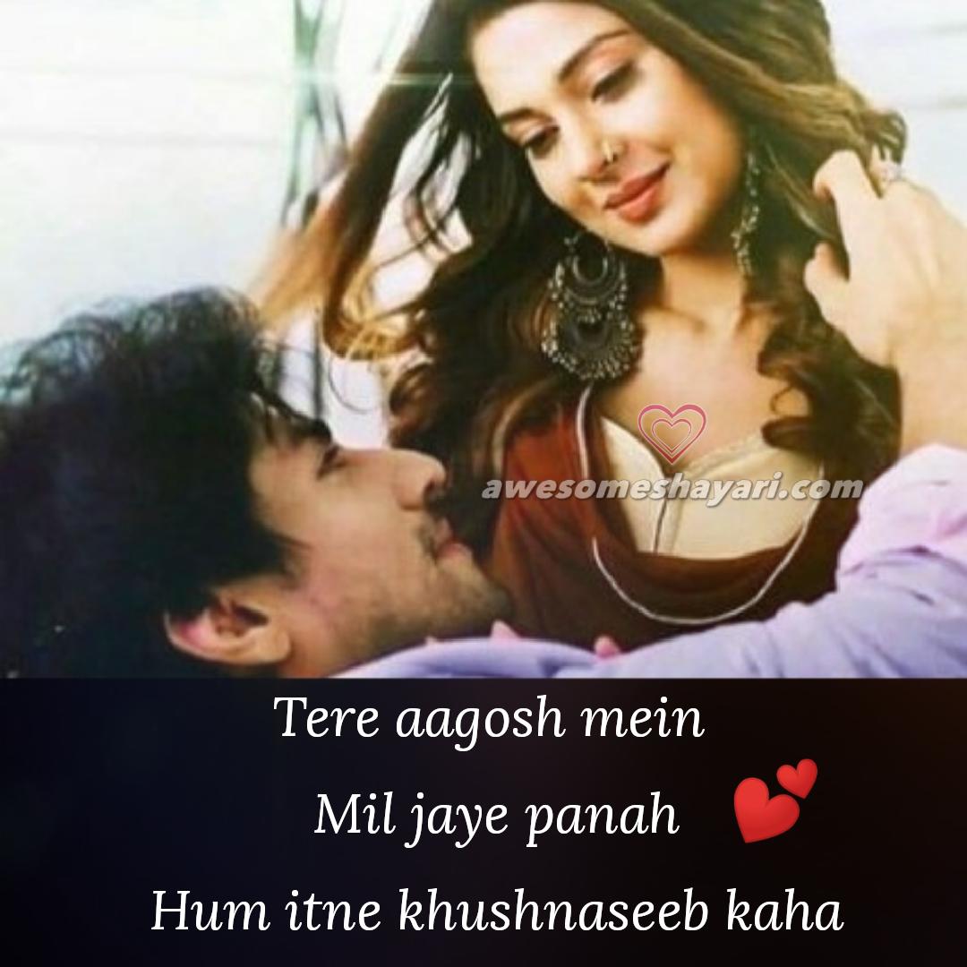 Romantic love Shayari Dp
