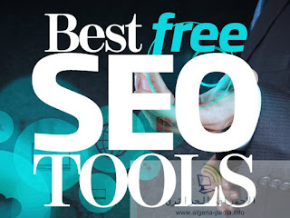 تحميل كتاب, افضل ادوات SEO ,السيو, the best seo tools ,book,