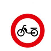 Проезд на мопедах запрещён