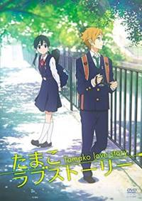 anime movie romantis terbaik sedih