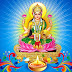 आपकी जन्म कुंडली से संतान सुख का विचार ।। Santan Sukha Vichar-Horoscope.