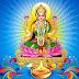 अथ श्रीदेवी ताण्डवस्तोत्रम् ।। Shri Devi Tandava Stotram.