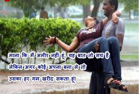 Cute रोमांटिक शायरी - Romantic Shayari
