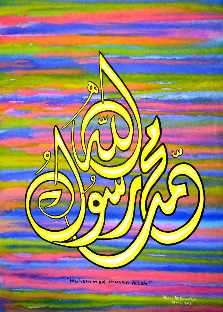 Kaligrafi Arab Simple Keren