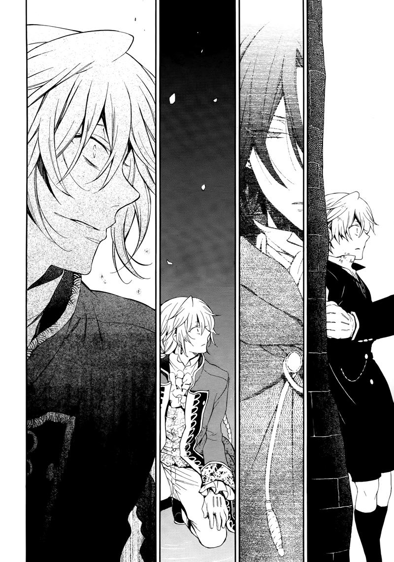 Pandora Hearts chương 082 - retrace: lxxxii wish trang 17