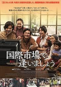 rekomendasi film korea sedih tentang patah hati