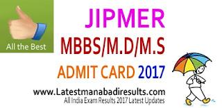 JIPMER Admit Card 2017, Download JIPMER MBBS Admit Card, JIPMER 2017 Admit Card, Manabadi JIPMER Admit Card