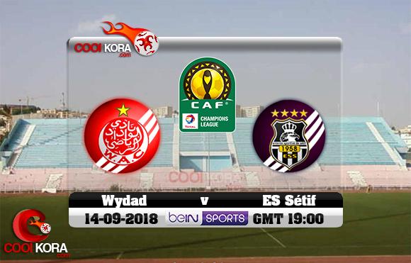 مشاهدة مباراة وفاق سطيف والوداد اليوم 14-9-2018 دوري أبطال أفريقيا