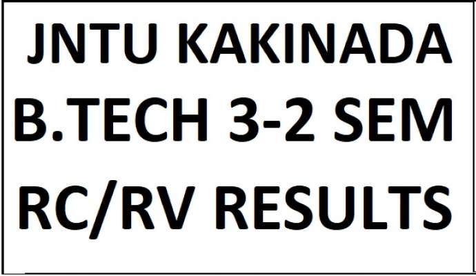 JNTUK B.Tech 3-2 Sem Regular/Supply Exam RC/RV Results