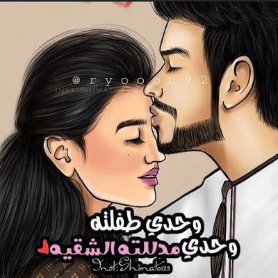 صورحب وعشق وغرام 2019 اجمل صور الحب مصراوى الشامل