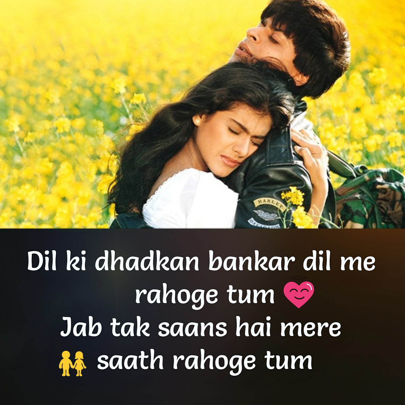 Beautiful 2 Line Love Shayari in Hindi