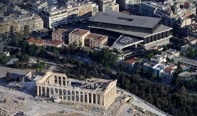 «Εργατικό ατύχημα στο Νέο Μουσείο Ακρόπολης»