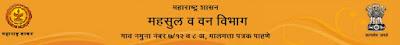 Maharastra.Gov.in mahabulekh