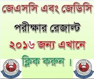 JSC Exam Result 2016 Bangladesh