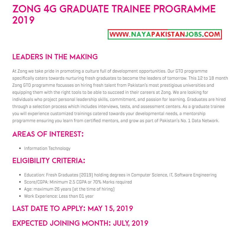 Zong Internship 2019 | ZONG Graduate Trainee Programme 2019