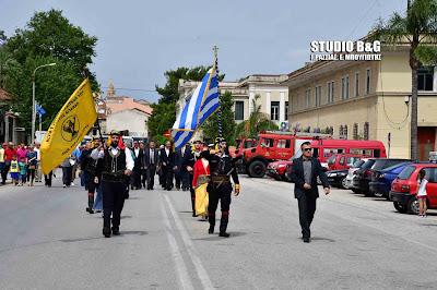 Στο Ναύπλιο τίμησαν την ημέρα μνήμης της γενοκτονίας του Ελληνισμού του Πόντου (βίντεο)