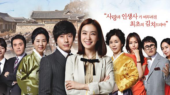 Immortal classic korean drama recap - Godzilla 2012 film completo