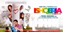 ishqeria 2018 hindi full movie Watch online and download | fullmoviesdownload24.com