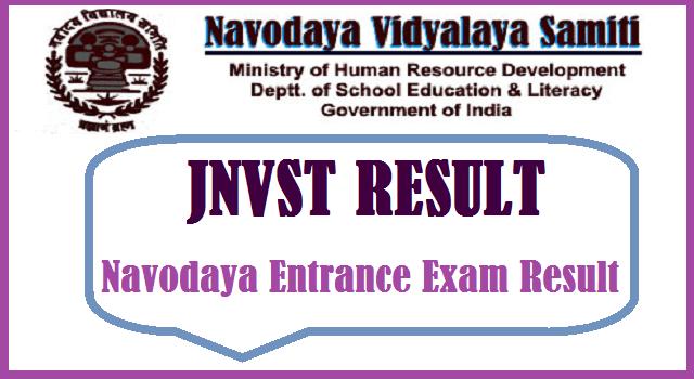 JNVST Result, Jawahar Navodaya Vidyalayam Result, Entrance Test Results, TS State, TS Results, AP State, AP Results, JNVST, VI Class Entrance Result