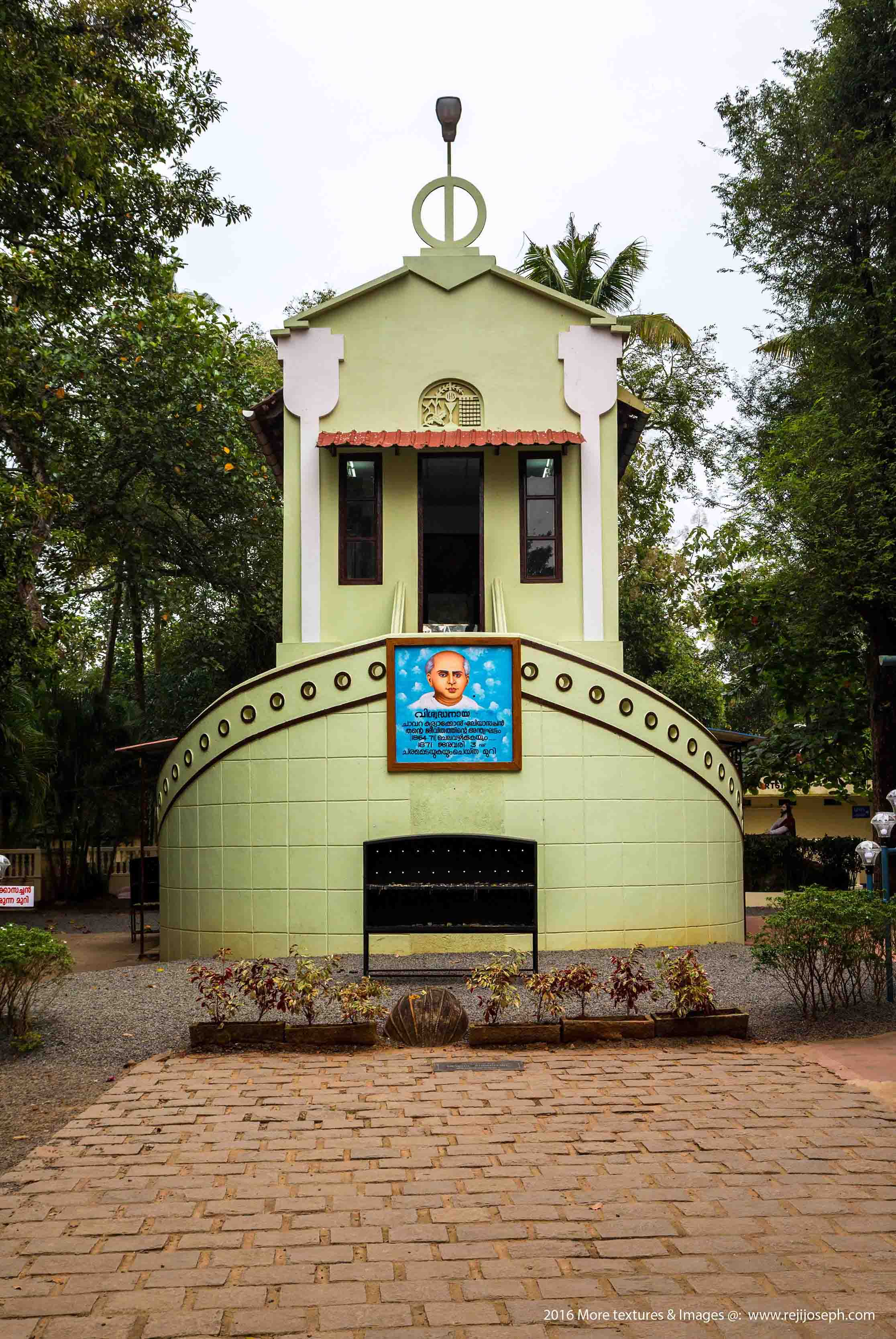 St. Kuriakose Elias Chavara's room Koonammavu 001