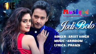 Jodi Bolo By Arijit Singh-One (2017) Kolkata Bengali Movie Mp3 Song Download