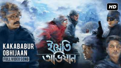 Yeti Obhijaan (2017)) Bengali Movie Download 480p 400mb HDRip