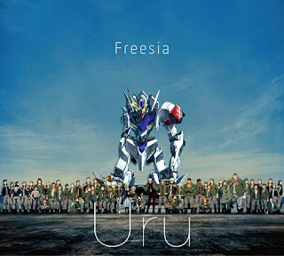 Freesia by Uru