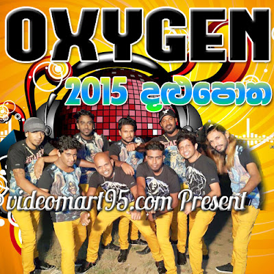 OXYGEN LIVE IN DHALUPATHA 2015