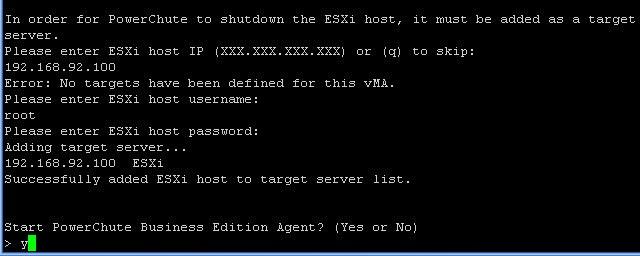 ADMINbase: Корректное завершение работы бесплатной версии