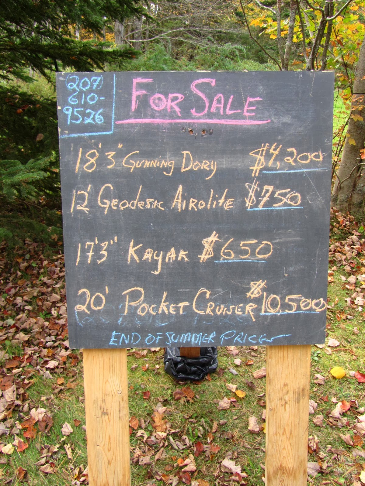 autoliterate: Boats for Sale in Brooklin Maine (Boat