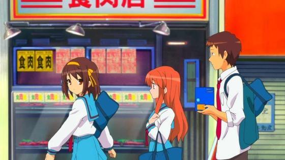 "Seichi junrei of ""The Melancholy of Haruhi Suzumiya"" 2 (anime)"