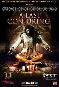 Last Conjuring Hindi Dubbed Download 300MB
