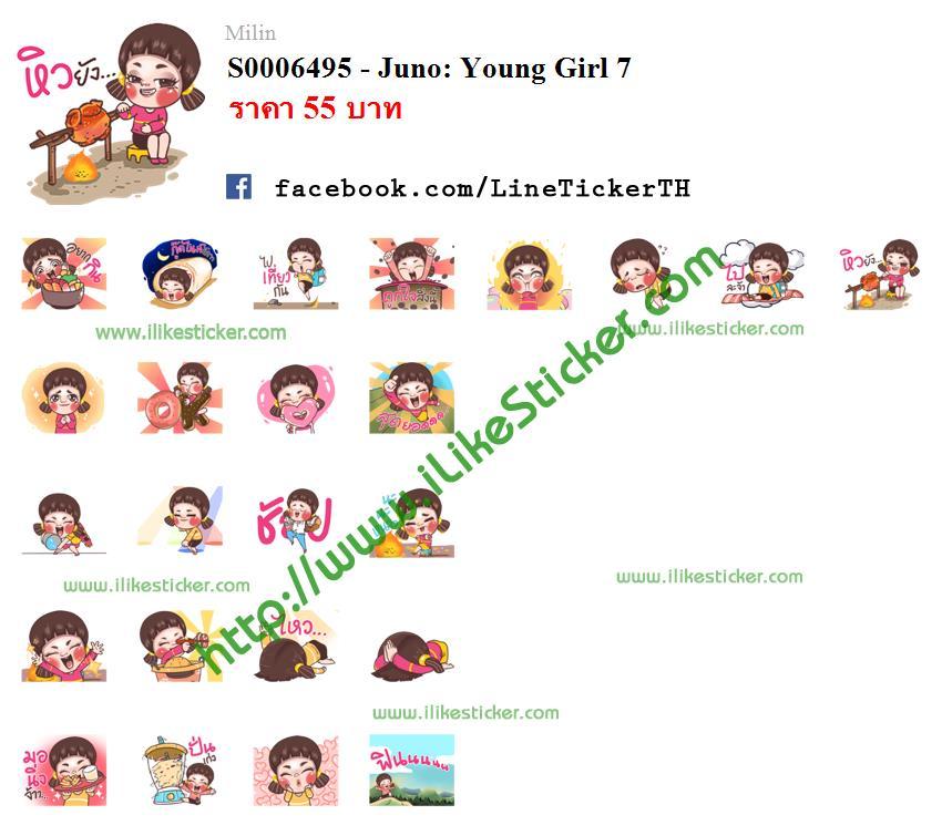 Juno: Young Girl 7