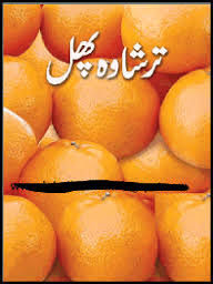 citrus-orchard-manual-in-urdu