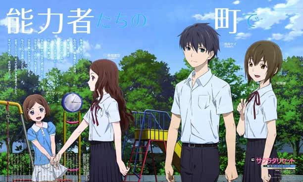 Anime Mystery Terbaik - Sakurada Reset