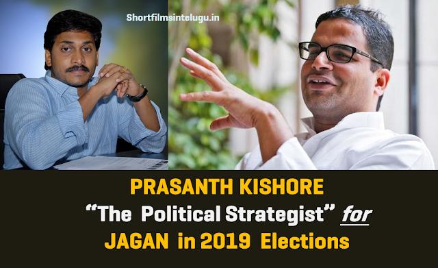 prasanth kishore 2019 elections