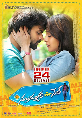Subramanyam For Sale (2015) Dual Audio Hindi 720p HDRip 1.5GB