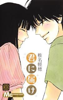 "Segundo capítulo spinoff de ""Kimi ni Todoke"" de Karuho Shiina"