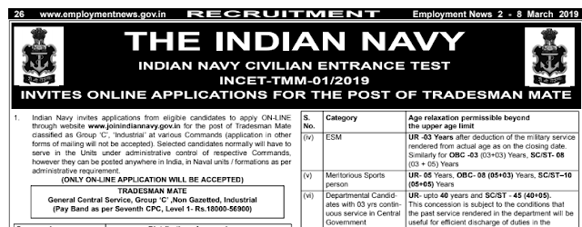 Indian Navy Recruitment 2019: 644 Posts Tradesman Mate Notification Pdf