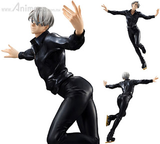 Figura Victor Nikiforov G.E.M. Limited Edition YURI!!! on ICE