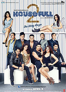 Housefull 2 is Akshay Kumar second Biggest hit film of his career, Asin