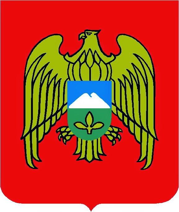 Герб Балкарии