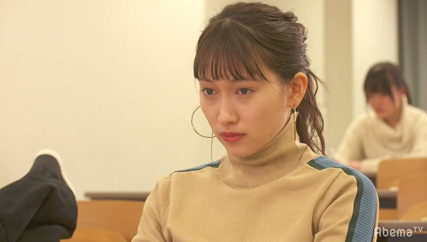Ichi Page no Koi (2019) Episode 2 [ Subtitle Indonesia ]