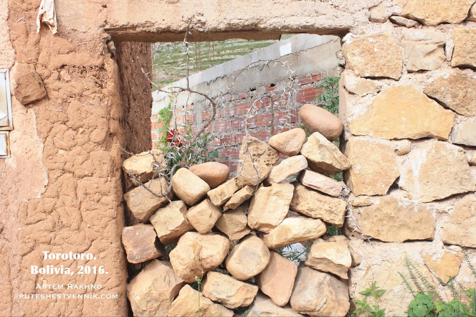 Дверной проход и камни