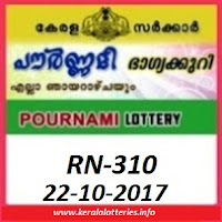 POURNAMI (RN-310) on october 22, 2017