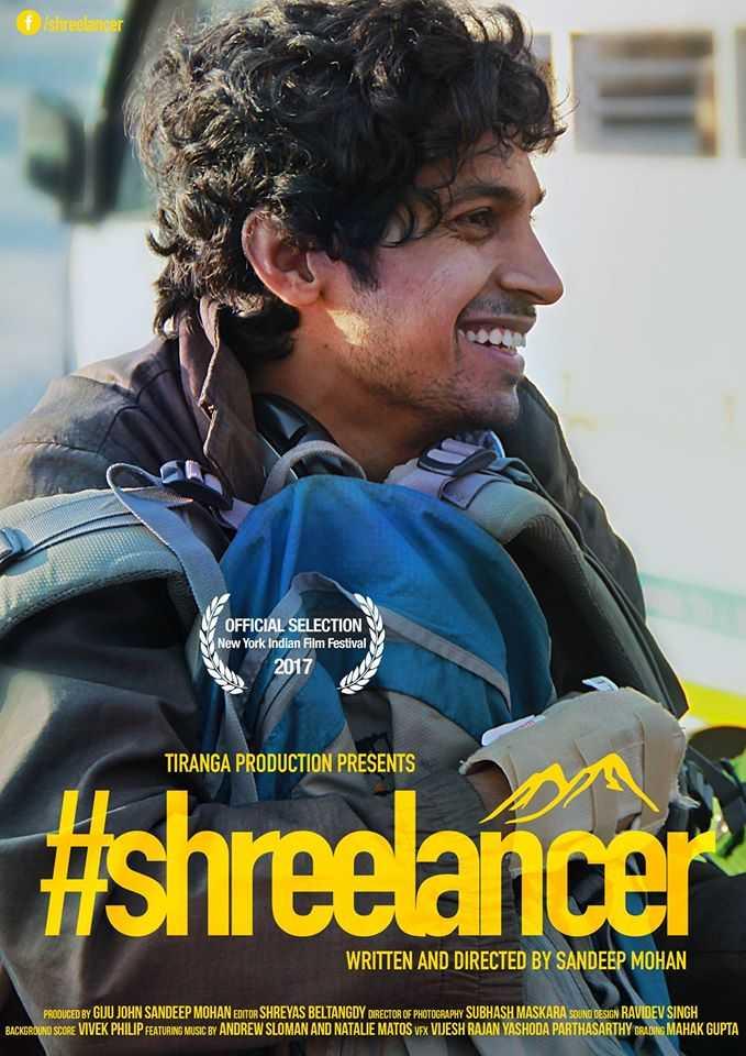 Download Shreelancer 2017 x264 1080p Esub Amazon Hindi GOPISAHI Torrent