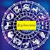திருவோணம் நட்சத்திரத்தில் பிறந்தவர்களின் வாழ்க்கை அமைப்பு
