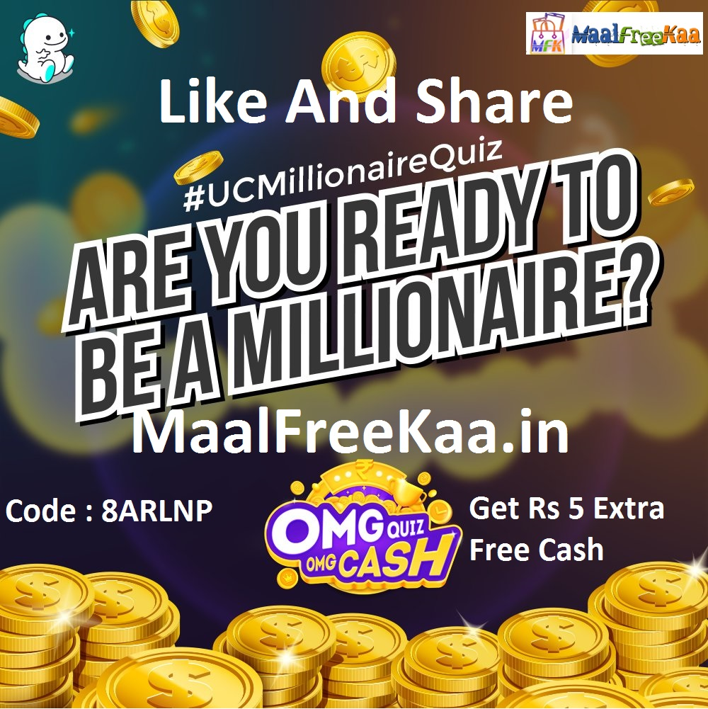 Millionaire Quiz Contest Answer & Win Daily Rs 1 Lakh Free - Freebie
